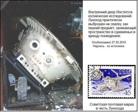 Прошлое и настоящее российских АМС.jpg